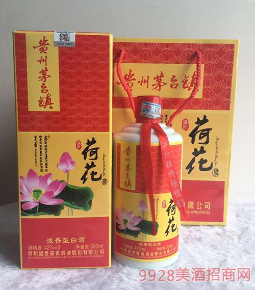 贵州茅台镇荷花酒(红瓶)浓香型42度500ml