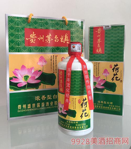 贵州茅台镇荷花酒(绿瓶)52度500ml