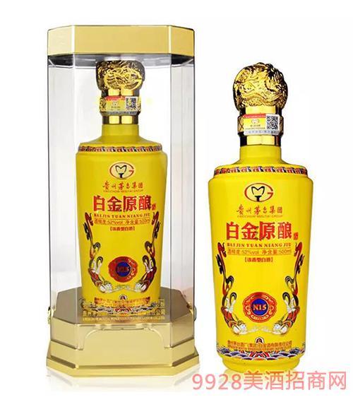 白金原酿酒N15(黄瓶)52度500ml