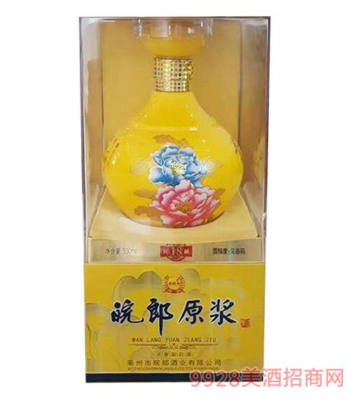 皖郎原浆酒浓香型500ml