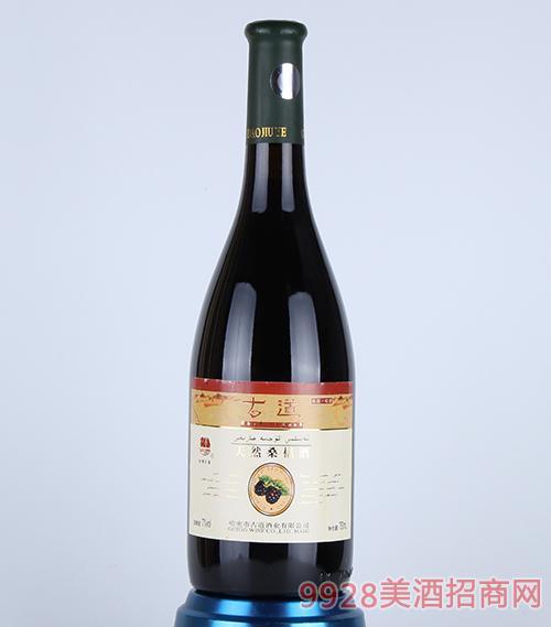 古道天然桑葚酒7度750ml