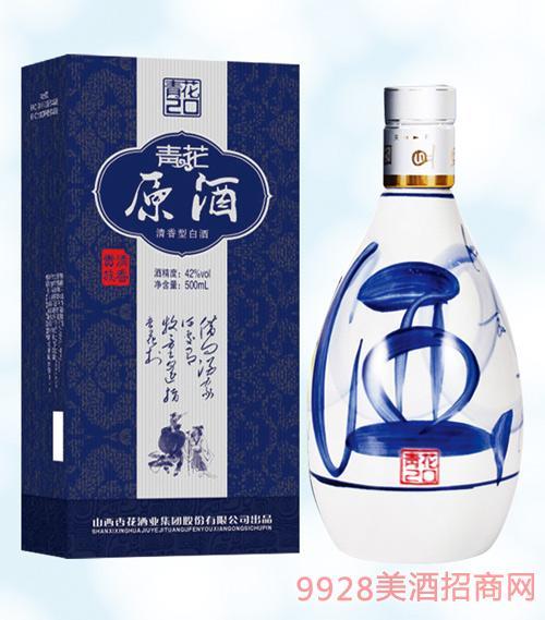 青花原酒二十年卡盒42度53度500mlx6清香型白酒