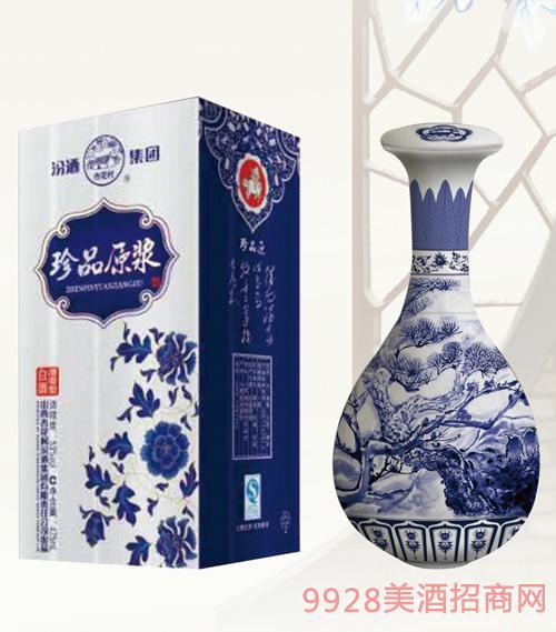 青花瓷珍品原浆酒53度475mlx6清香型白酒