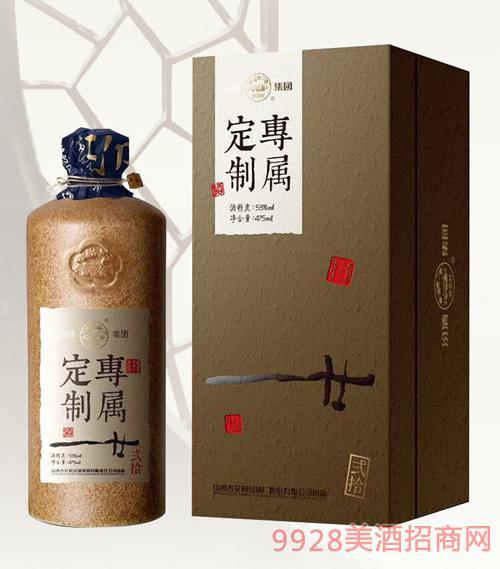 专属定制酒二十年53度475mlx6清香型白酒