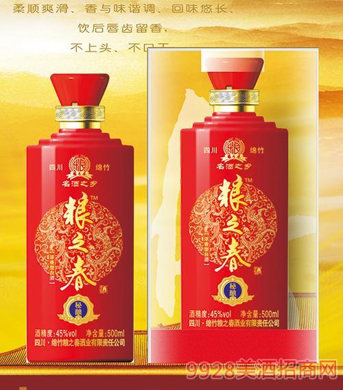 四川粮之春酒秘酿浓香型42度500ml