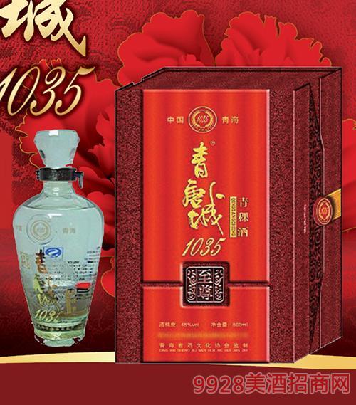 青唐城1035青稞酒至尊45度500ml