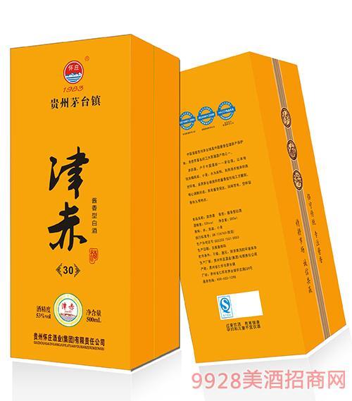 贵州茅台镇津赤30酱香型白酒53度500ml