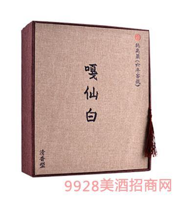 嘎仙白酒寿星礼盒