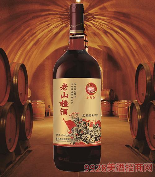 珈裕红老山楂酒1.5Lx6