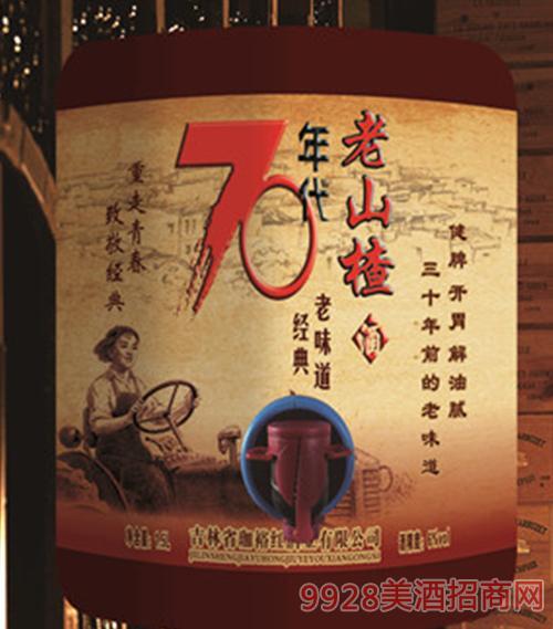 珈裕红老山楂酒1.5L桶装x6