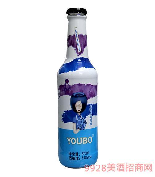 优博鸡尾酒蓝莓味3.8度275ml