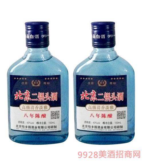 京宏北京二锅头酒八年陈酿42度150ml