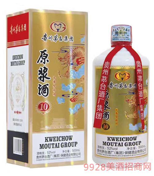 贵州茅台集团原浆酒10浓香型52度500ml