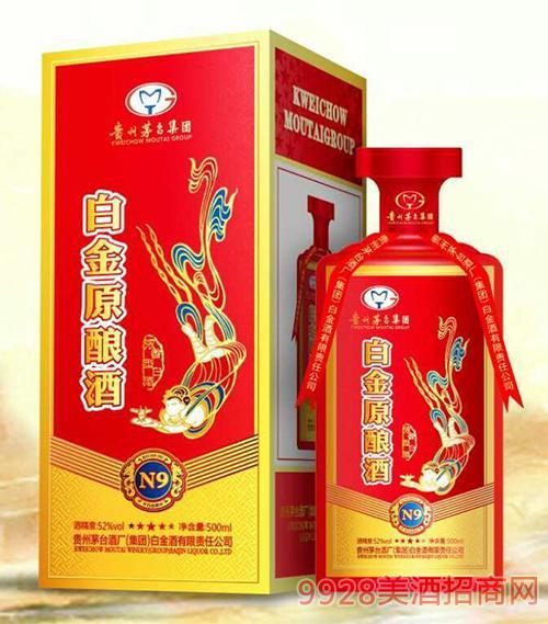 白金原酿酒N9 52度500ml