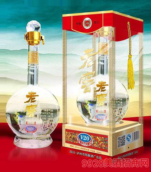 四川臻品老窖酒V20 52度500ml