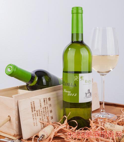帕迪拉维尤拉葡萄酒13度750ml
