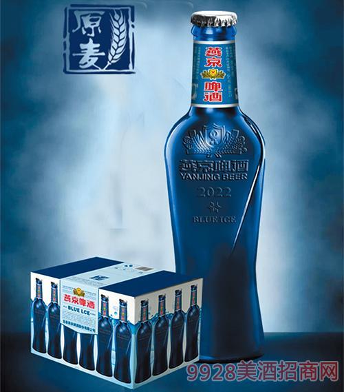燕京蓝冰原麦啤酒