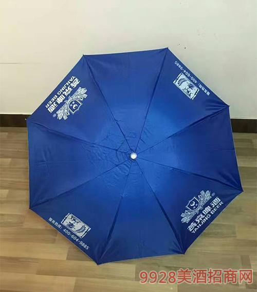 燕京原麦啤酒雨伞