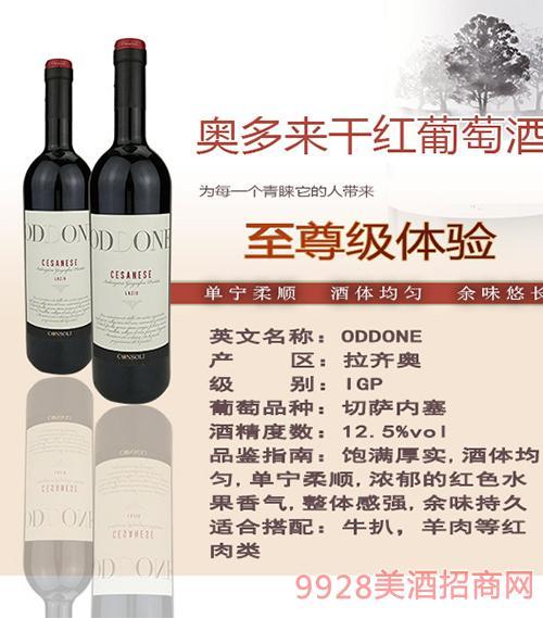 意大利奥多来干红葡萄酒12.5度750ml