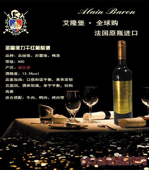 法国圣图多力干红葡萄酒13.5度750ml