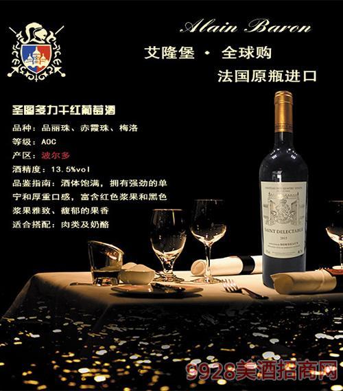 法国圣图多力干红葡萄酒(淡黄)13.5度750ml