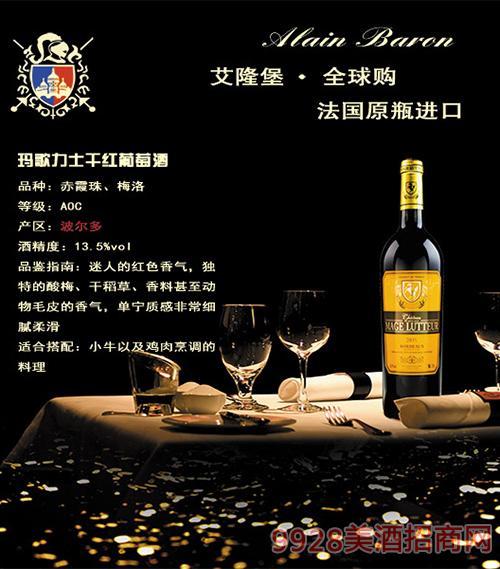 法国玛歌力士干红葡萄酒13.5度750ml
