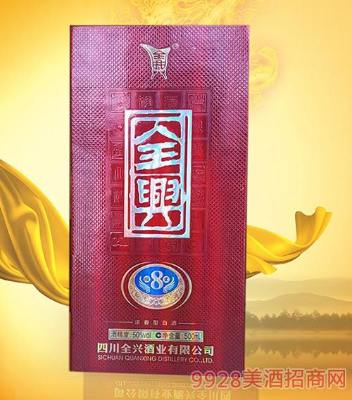 全兴绵柔酒8-50度500ml