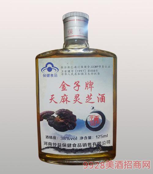 金子牌天麻灵芝酒38度125ml