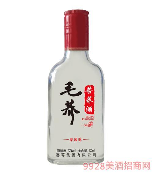 毛荞苦荞酒梨园荞42度125ml