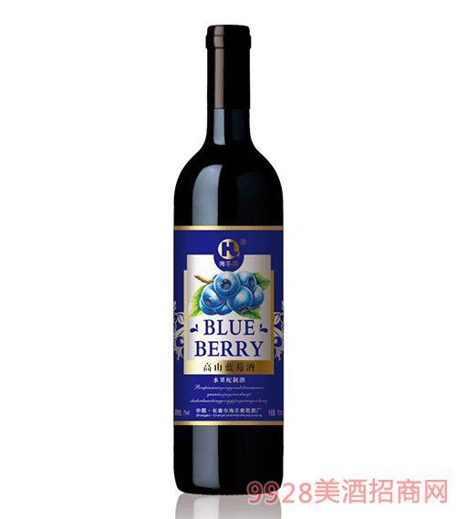 海乐高山蓝莓酒