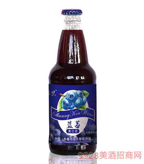 蓝莓爽口酒