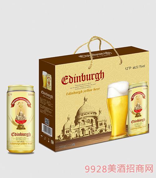 爱丁堡啤酒黄啤500mlx10