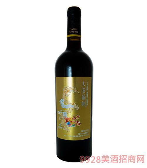 大漠葡园十五年树龄赤霞珠干红葡萄酒