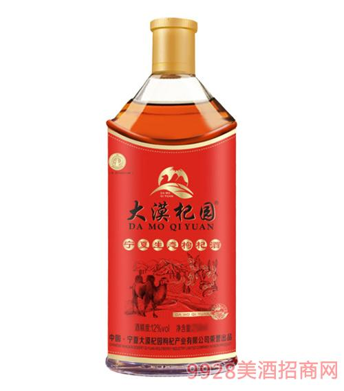 大漠杞园宁夏生态枸杞酒518ml