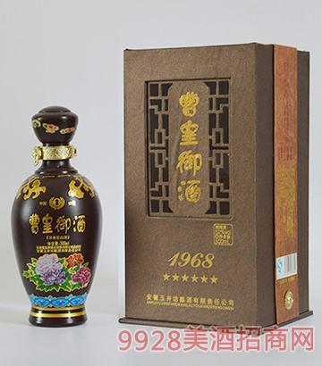 曹皇御酒1968-52度500ml