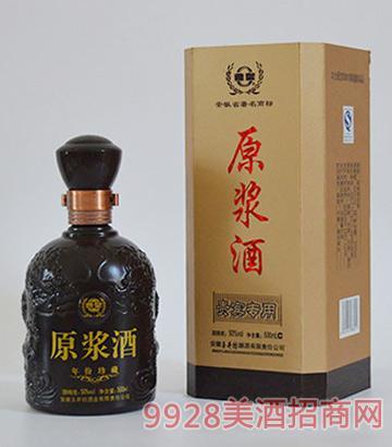 曹皇御酒原浆酒52度500ml