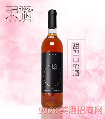 果髓甜型山楂酒