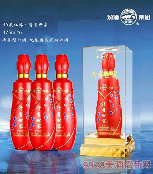 汾酒集团清香世家红樽45度475mlx6