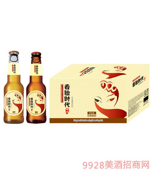看脸时代啤酒218mlx24
