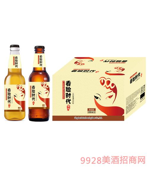 看脸时代啤酒330mlx24