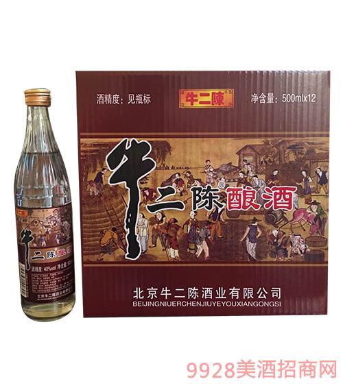 北京牛二陈酿酒40度500ml