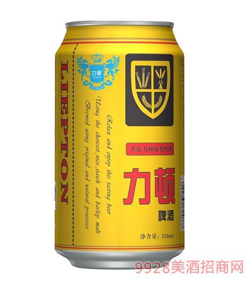 香港力顿原浆啤酒320ml