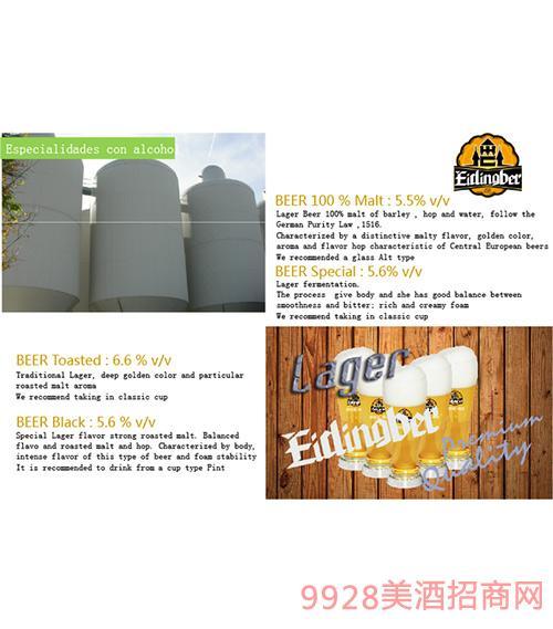 �W帝堡啤酒酒�S展示