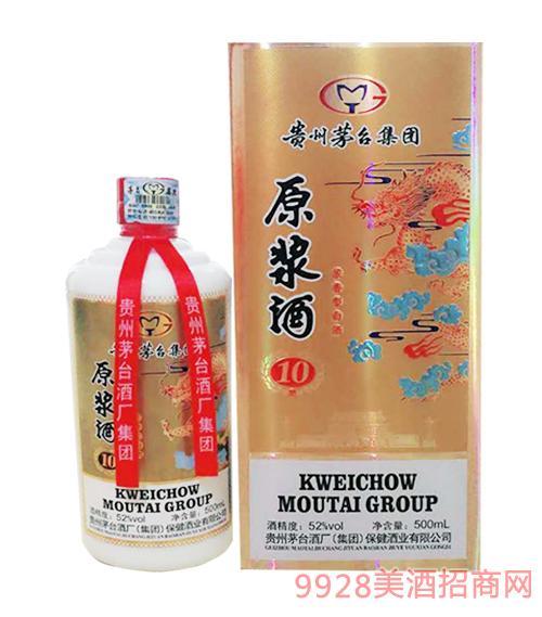 原浆酒10酱香型52度500ml