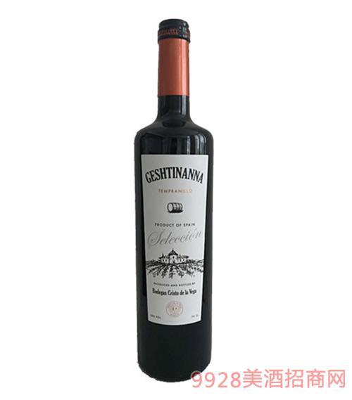 戈丝汀娜干红葡萄酒