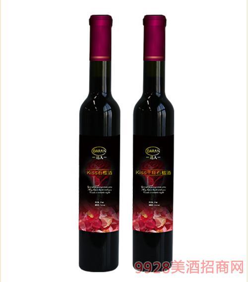 达人迈Kiss石榴酒7度375ml