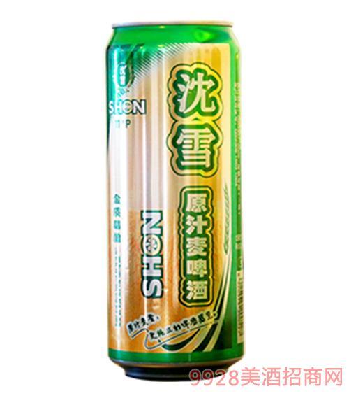 沈雪原汁麦啤酒(罐)