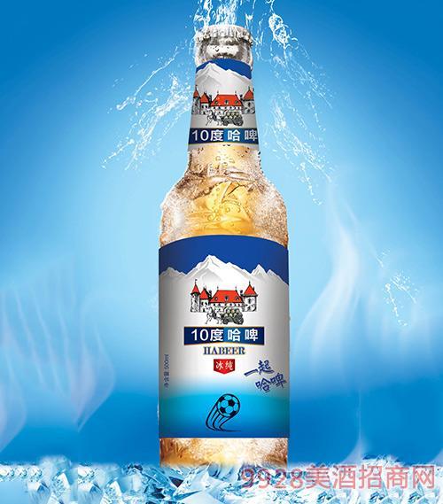 10度哈啤冰纯啤酒瓶装500ml
