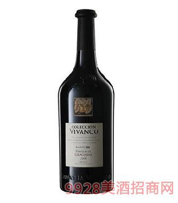 威邦帝国格拉西亚诺葡萄酒15度750ml
