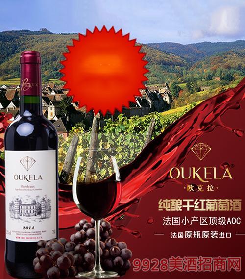 OUKELA欧克拉纯酿干红葡萄酒